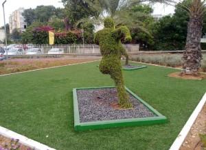 דשא סינטטי לרשויות ציבוריות